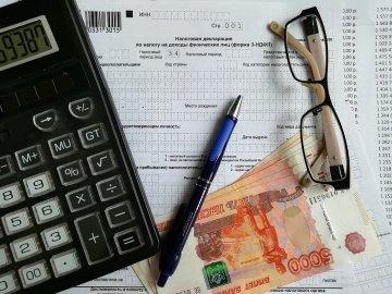 Можно ли вернуть налог с кредита взятого в банке?