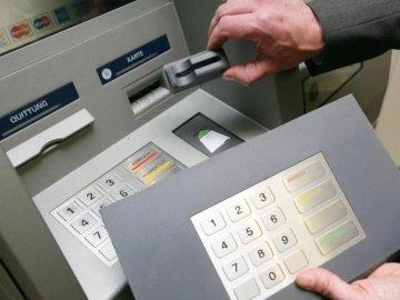 5 главных признаков того, что банкоматом лучше не пользоваться