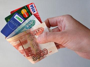 Как вернуть деньги украденные с карты?