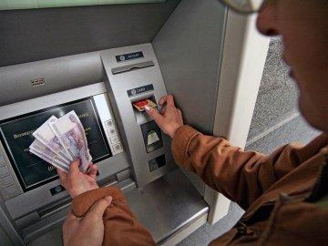 Какие бывают виды мошенничества в банковской сфере?