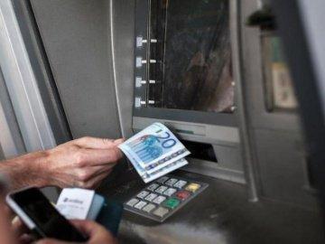 Банкомат выдал меньше денег или не выдал их совсем?