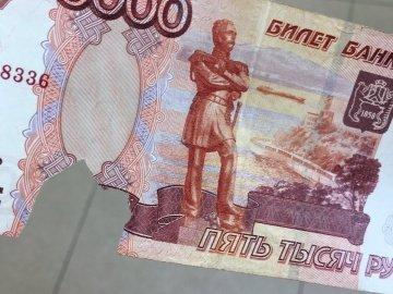Как и где можно обменять испорченные банкноты?