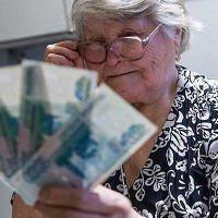 Прибавка к пенсии с 1 июня 2020 года