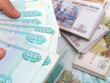 Как определить фальшивые деньги?