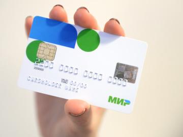 """Что такое карта """"Мир"""" и чем она отличается от Maestro, MasterCard и Visa?"""