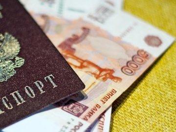 Как мошенники берут кредит на чужой паспорт?