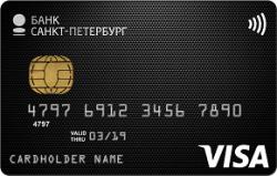Банк Санкт-Петербург, Visa Cash Back
