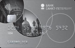 Банк Санкт-Петербург, Platinum