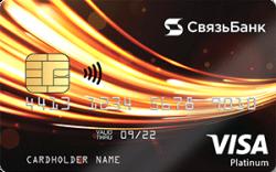 Связь-Банк, Повышенный CashBack