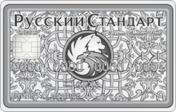 Русский Стандарт, Imperia Platinum