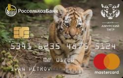 Россельхозбанк, Амурский тигр