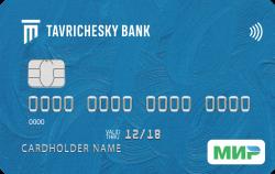Банк Таврический, Пенсионная