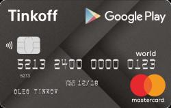 Тинькофф, Google Play