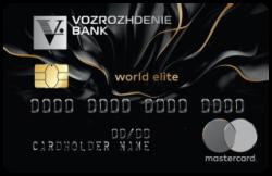 Возрождение, MasterCard World Elite