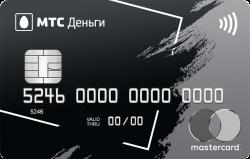 МТС-Банк, МТС Деньги Premium