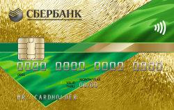 Сбербанк России, Золотая