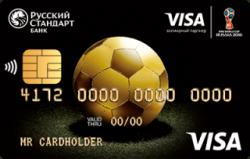 Русский Стандарт, Футбольная карта