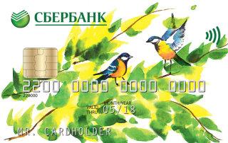 Сбербанк России, Пенсионная