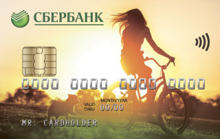 Сбербанк России, Молодежная