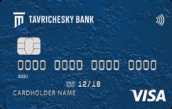 Банк Таврический, Классическая