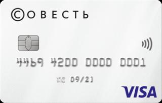 КИВИ Банк, Совесть