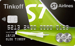 Тинькофф, S7 Airlines Black Edition