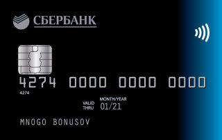 Сбербанк России, Большие бонусы