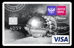 Почта Банк, Элемент 120