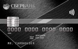 Сбербанк России, Премиальная