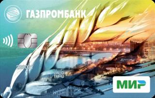 Газпромбанк, Газпромбанк – МИР