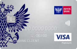 Почта Банк, Карта для покупок