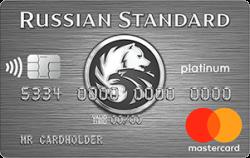 Русский Стандарт, Platinum