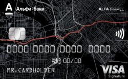Альфа-Банк, Alfa Travel