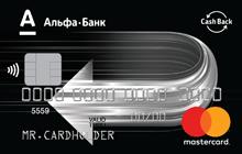 Альфа-Банк, CashBack
