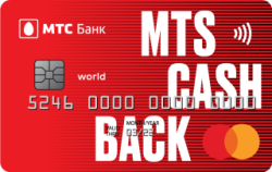 МТС-Банк, MTS CASHBACK