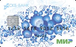 СКБ-банк, Социальная