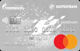 Газпромбанк, Автодрайв Platinum Credit