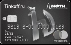 Тинькофф, Физтех-Союз Black Edition