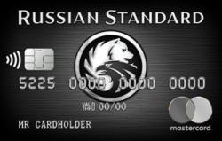 Русский Стандарт, Black