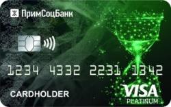 СКБ Приморья Примсоцбанк, Platinum