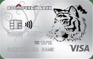 Восточный Экспресс Банк, Комфорт