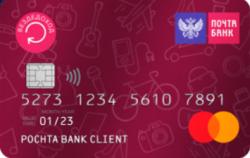 Почта Банк, ВездеДоход