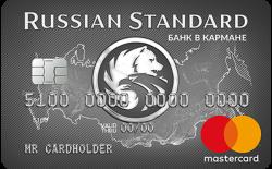 Русский Стандарт, Банк в кармане Multiplatinum
