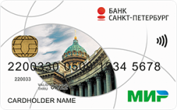 Банк Санкт-Петербург, Пенсионная