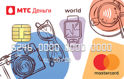 МТС-Банк, МТС Деньги Weekend