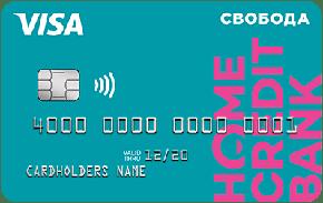 Хоум Кредит Банк, Свобода