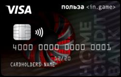 Хоум Кредит Банк, Польза InGame
