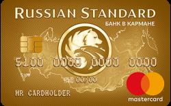 Русский Стандарт, Банк в кармане Gold