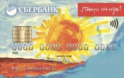 Сбербанк России, Классическая карта Подари жизнь