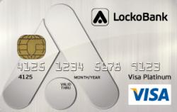 ЛОКО-Банк, Максимальный доход